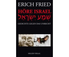"CD ""Erich Fried - Höre Israel"""