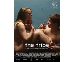 "DVD ""The Tribe"""