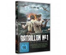 "DVD ""Bataillon No. 1"""